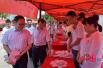 湖南娄底市举行食品安全宣传周集中宣传咨询活动