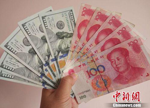 强调金融监管。(资料图)<a target='_blank' href='http://www.chinanews.com/' >中新网记者 李金磊 摄