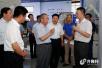 刘家义:加快新旧动能转换 促进经济社会持续健康发展