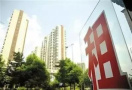 九部委发文发展住房租赁市场 南京成为国家试点城市