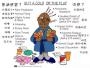 妈咪知道儿科诊所董德坤:最懂你的预防流感指南