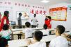 """吴兴:社区里来了""""洋学生""""-浙江网闻联播"""
