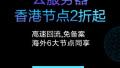 租房每满一个月加分0.1:在深圳租房上名校不是梦