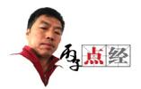 丙子点经:辽宁人口流入呈现低质老龄变化趋向