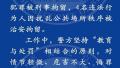 警方再次通报善心汇成员非法聚集事件:63嫌犯被刑拘