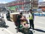 拉萨交警开展电动车摩托车专项整治