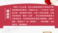 【砥砺奋进的五年】河北省级行政许可事项5年减少1005项