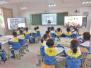 宁德市教育改革成果巡展 借力教育信息化福安创新发展基础教育