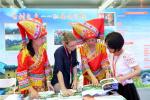 第二届中国(深圳)乡博会将于8月22-24日举行
