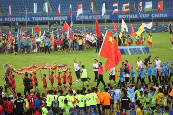 哥德杯世界青少年足球賽開幕 瀋陽奧體中心上演國際派對