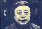 """旧上海法租界的'""""神探"""",后为娶娇妻,抛弃发妻"""