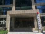 杭州互联网法院首次开庭审案:《甄嬛传》作者起诉网易侵权