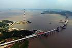 舟山秀山大桥雏形