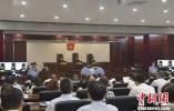 四川遂宁市政协原主席孙志毅被控受贿829万 择日宣判