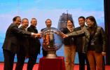 宁波举办海上丝绸之路沉船与贸易瓷器大展