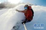冰雪经济的沧州模式 丰富的冬季休闲市场