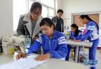 好消息!北京对口帮扶雄安新区4所学校名单确定