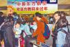 台湾当局不核准176个两岸春节航班 要挟大陆谈判
