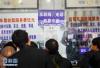 白干一天不赚钱?济南两年内近三成火车票代售点消失