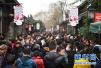 春节期间全国预计3.85亿人次出游 哪儿最受欢迎?