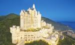 大连一方城堡豪华精选酒店:难以复制的精选豪华