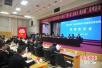 """郑州金水区""""金典六策""""释放红利 助力国家中心城市建设"""