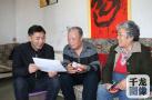 北京ING | 党员上门心连心 志愿服务暖空巢