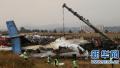 一名中国乘客在尼泊尔飞机起火事故中遇难
