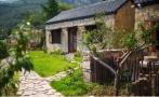 山东新增20个美丽休闲乡村 看有你家没?