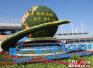 第十一届东北亚博览会:中非农业合作受关注