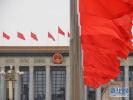 新华社评论员:永远做中国人民和中华民族的主心骨