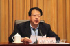 山东省常务会议 研究实施农村人居环境整治三年行动计划等工作