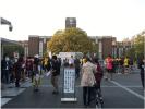 """731部队与京大黑历史:从""""撤销731部队成员学位""""说起"""