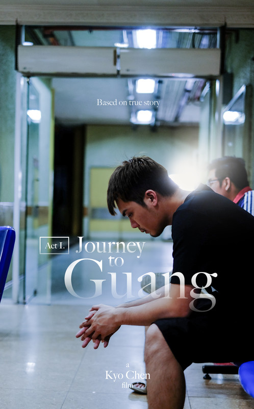 Act1.Journey to Guang
