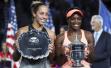 美国选手斯蒂芬斯获美网女单冠军