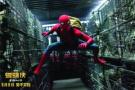 卖座不卖惨 《蜘蛛侠:英雄归来》吸金能力超强