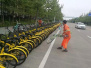 """为管好共享单车他们很拼!两万多杭州城管人""""帮扶"""""""