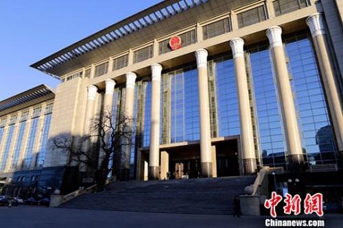 资料图:最高人民法院。<a target='_blank' href='http://www.chinanews.com/'>中新社记者 李慧思 摄