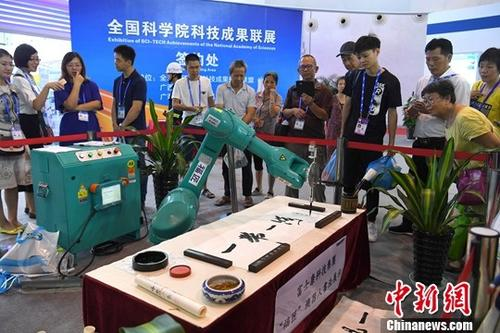 9月14日,在广西南宁举办的第14届中国-东盟博览会上,一台机器人正在进行书法展示,吸引众多观众围观。<a target='_blank' href='http://www.chinanews.com/'>中新社记者 俞靖 摄