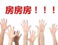 石家庄警方发布:环岛豪庭二期涉嫌诈骗被查