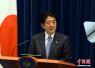 安倍联合国演讲:与朝鲜和平对话的时间结束了
