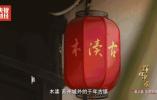 """中国这座江南小镇 竟掌控着全球机器人的""""灵魂""""!"""