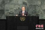 王毅:这个星球不应再有新拥核国家 敦促朝鲜勿一意孤行
