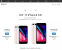 iPhone8今天开售,感觉最尴尬的就是这些栏杆了……