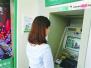 青岛农行现刷脸取款 不用银行卡一分钟就能取出现金