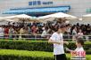 国庆出行或超7.1亿人次 中秋节后出行能省1/3费用