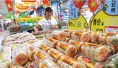临沂月饼市场节前节后差别大 超市买月饼扑了个空