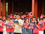 北京市教委:超过六成学校纳入学区制管理