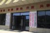 杭州批复成立千岛湖高铁新区管委会,释放了什么信号?