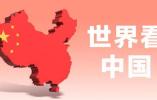 """一名法国学者的""""中国梦"""":摘掉""""有色眼镜""""看中国"""